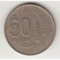 монета 50 песо, Уругвай, 1970год , стоимость , цена