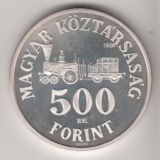 500 Ñ