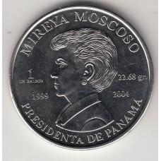 1 бальбоа, Панама, 2004