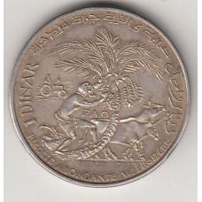 монета 1 динар, Тунис. 1970год , стоимость , цена
