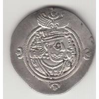 1 драхма, Иран, Сасаниды, 620