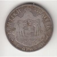 1 драхма, Крит, 1901