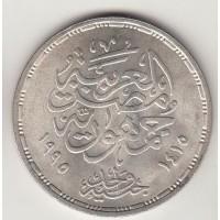 1 фунт, Египет, 1995