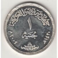 1 фунт, Египет, 2008