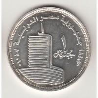 1 фунт, Египет, 2010