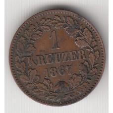 1 крейцер, Баден, 1867