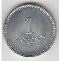 1 песета, кооперативная монета, Испания, 1945