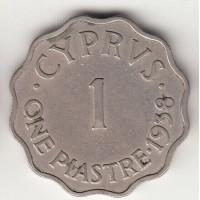 1 пиастр, Кипр, 1938