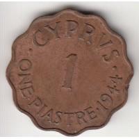 1 пиастр, Кипр, 1944