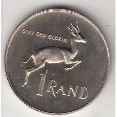 1 рэнд, ЮАР, 1976
