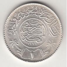 1 риял, Саудовская Аравия, 1954