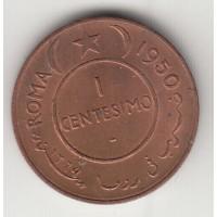 1 сентесимо, Итальянское Сомали, 1950