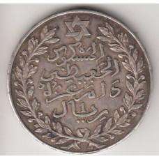 монета 10 дирхамов, Марокко, 1329год , стоимость , цена