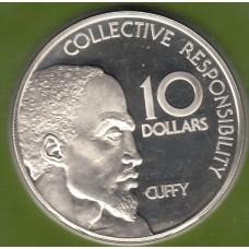 10 долларов, Гайана, 1976