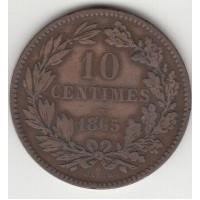 10 сантимов, Люксембург, 1865