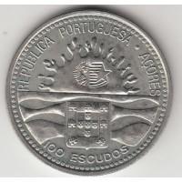 100 эскудо, Азорские острова, 1995