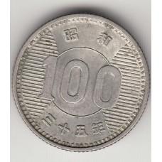 100 иен, Япония, 1960