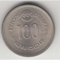 100 иен, Япония, 1975