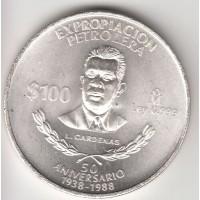 100 песо, Мексика, 1988