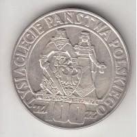 100 злотых, Польша, 1966