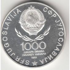 1000 динаров, Югославия, 1981