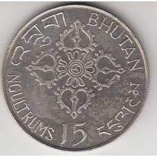 15 нгултрумов, Бутан, 1974