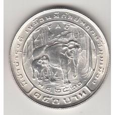 150 бат, Таиланд, 1977