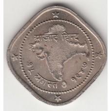 2 анны, фашистское правительство Индии, 1945