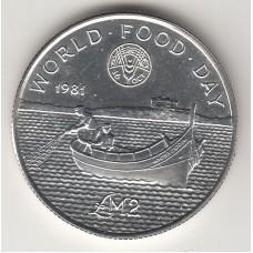 2 фунта, Мальта, 1981