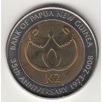 2 кины, Папуа-Новая Гвинея, 2003