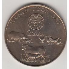 монета 2 паанга, Тонга, 1981год , стоимость , цена