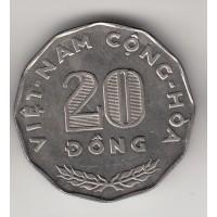 20 донгов, Вьетнам, 1968
