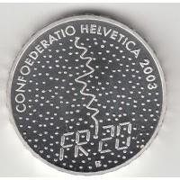 20 франков, Швейцария, 2003
