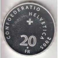 20 франков, Швейцария, 2005