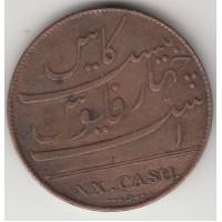 20 кэш, Ост-Индская Компания, 1808
