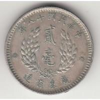 20 центов, Китай (Квантунг), 1929