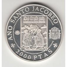 монета 2000 песет, Испания, 1993 год , стоимость , цена