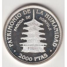 2000 пеÑ