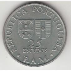 25 эскудо, Мадейра, 1981