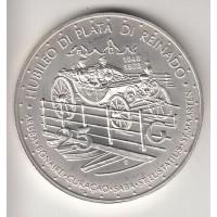 25 гульденов, Нидерландские Антильские острова, 1973