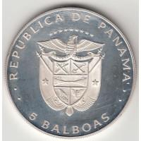 5 бальбоа, Панама, 1982