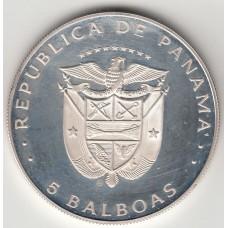 5 балÑ