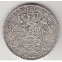 5 франков, Бельгия, 1873