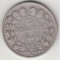 5 франков, Франция, 1846