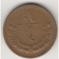 5 монго, Монголия, 1937