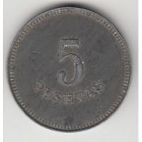 5 песет, Руби, Испания, 1945