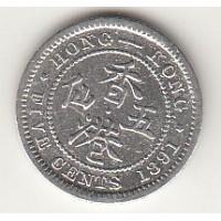 5 центов, Гонконг, 1891
