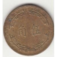 5 цзяо, Тайвань, 1973