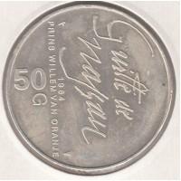 50 гульденов, Нидерланды, 1984