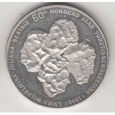 50 гульденов, Нидерланды, 1990